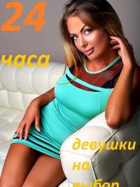 chastnoy-kollektsii-prostitutki-samari-intim-saloni-lyubovyu-tihomirovoy